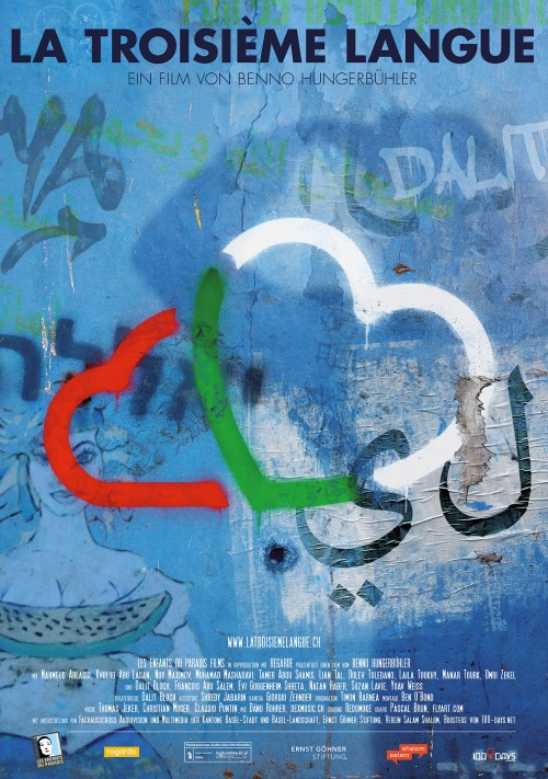 La Troisieme Langue Film Poster